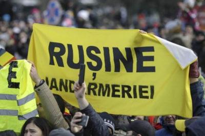 Rusine Jandarmeriei